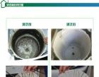 长沙金师傅专业油烟机、空调、洗衣机、冰箱深度清洗