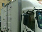 4.2蓝牌厢式货车转让