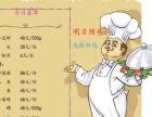 杨杨小厨外送订餐