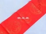 徽五星 万年红六尺对开9言对联宣纸 半生