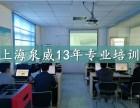 上海松江CAD设计培训哪家强
