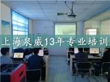 上海青浦ug软件编程线上学习培训