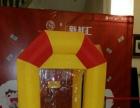芜湖出租充气城堡,娃娃机,斗牛机,愤怒的小鸟租赁