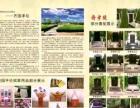 【**发布】淄博齐孝陵陵园平价销售!