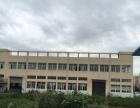 平桥工业园 仓库 1700平米