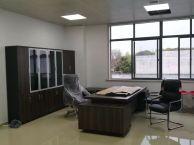 苏州厂房装修 办公室装修