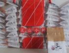 供应手工制作养生红茶茶叶产地直销批发野茶正山小种