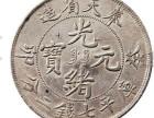 瓷器 玉器 钱币 书画鉴定拍卖
