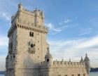 全国较专业的少儿小语种-葡萄牙语培训课程