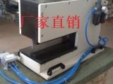 铡刀式气动分板机,气动分板机,PCB分板机