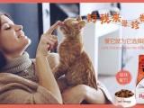 進口成貓糧2kg 貓糧 成貓糧 寵物貓糧 歐冠貓糧 貓糧批發