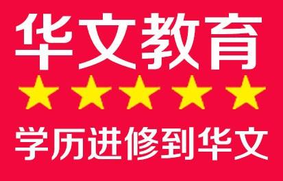 扬州提升学历 培训找哪家