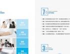 福州 T桖服装 名片 传单 菜单 DM单印刷制作