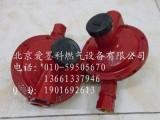 RegO力高LV4403SR4高中压燃气调压器