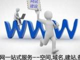 全青岛地区专业做网站宣传