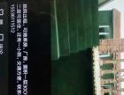 老顶山镇山门村 仓库 300平米