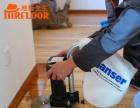 木地板维修/翻新保养专家
