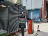 廣州市 智能停車系統 監控系統