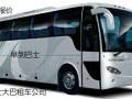 上海虹口江湾旅游会议大巴中巴全顺考斯特依维柯租车包车优惠
