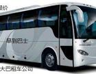 上海宝山杨行旅游会议大巴中巴全顺考斯特依维柯租车包车优惠