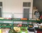 昌平区半截塔临街果蔬生鲜超市转让可空转