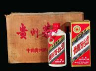 王四营回收飞天茅台酒--朝阳区--和平街回收整箱茅台酒价格