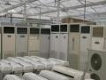 本公司高价回收各种品牌空调
