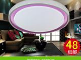 时尚现代简约亚克力可调光灯饰具卧室客厅圆形LED吸顶灯灯饰灯具