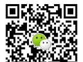 【中国白银集团】携手上海华通项目详情