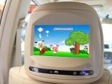 7寸日产骊威专车专用头枕车载液晶显示器