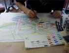 上海装修设计培训多少钱 家装公装培训就业班