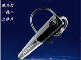 三星HM5800蓝牙耳机 炫彩灯效 立体声 迷你情侣型 时尚蓝牙