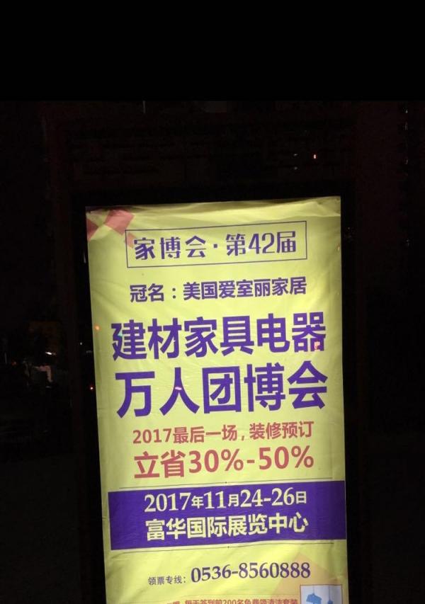 专业户外广告-公交站牌-楼宇广告-电梯口