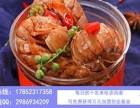 辣丁派捞汁小海鲜中中餐加盟费多少钱/中餐加盟店投资