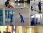 清远专业物业保洁公司,清远洁新保洁管理有限公司