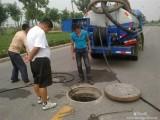 台州市先锋专业管道疏通马桶疏通小区工厂雨水污水管道清洗