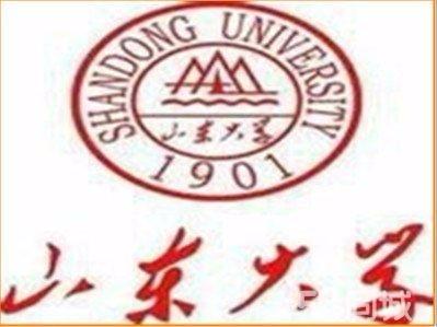 山东财经大学高起本高起专专升本成人高考培训