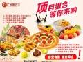 学做绵绵冰 韩国炸鸡加盟费多少 香酥炸鸡腿鸡翅培训
