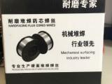 CH.D928型耐磨焊条CH.D928型堆焊焊条