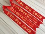 色丁丝带logo印花 织带印刷