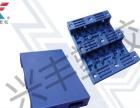 山东印刷全开名片机专用凹凸面塑料托盘凹槽塑料卡板