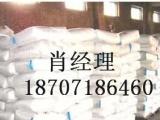 湖北武汉呋喃胶泥粉生产厂家