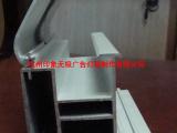批发 超薄灯箱铝型材 拉布灯箱型材 吸塑灯箱型材