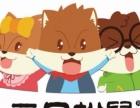 三只松鼠加盟 淘宝代理 投资金额 1-5万元