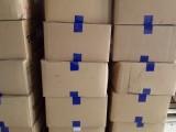 日本住友聚环氧乙烷建筑树脂胶粉厂家批发