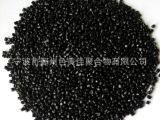 高光无载体黑色种 镜面黑色种 卡博特黑种 黑色母粒