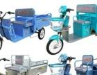 电动三轮车——运货/带充燃气罐