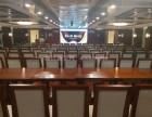上海会务活动策划 场地预定首选 君子兰号游船 乐航会务网
