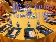 宁波同声传译服务TQ宁波同传设备租赁报价