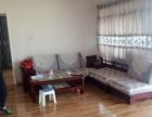 锦城花园新房出租 6楼86平米经典两居精装带全套家具家电